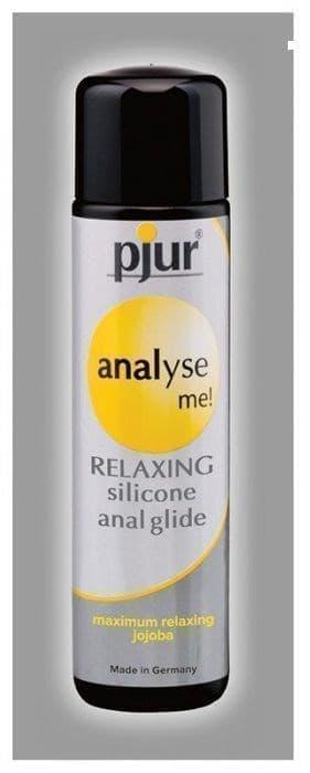Анальный лубрикант Pjur ANALYSE ME glide - фото 10659