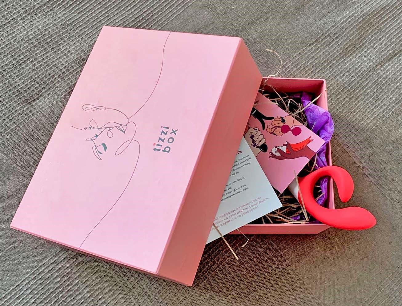 Коробка для игрушек Tizzi - фото 18025