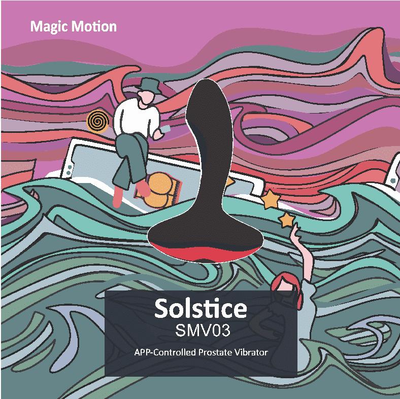 Magic Motion Solstice, Вибромассажёр - фото 18028