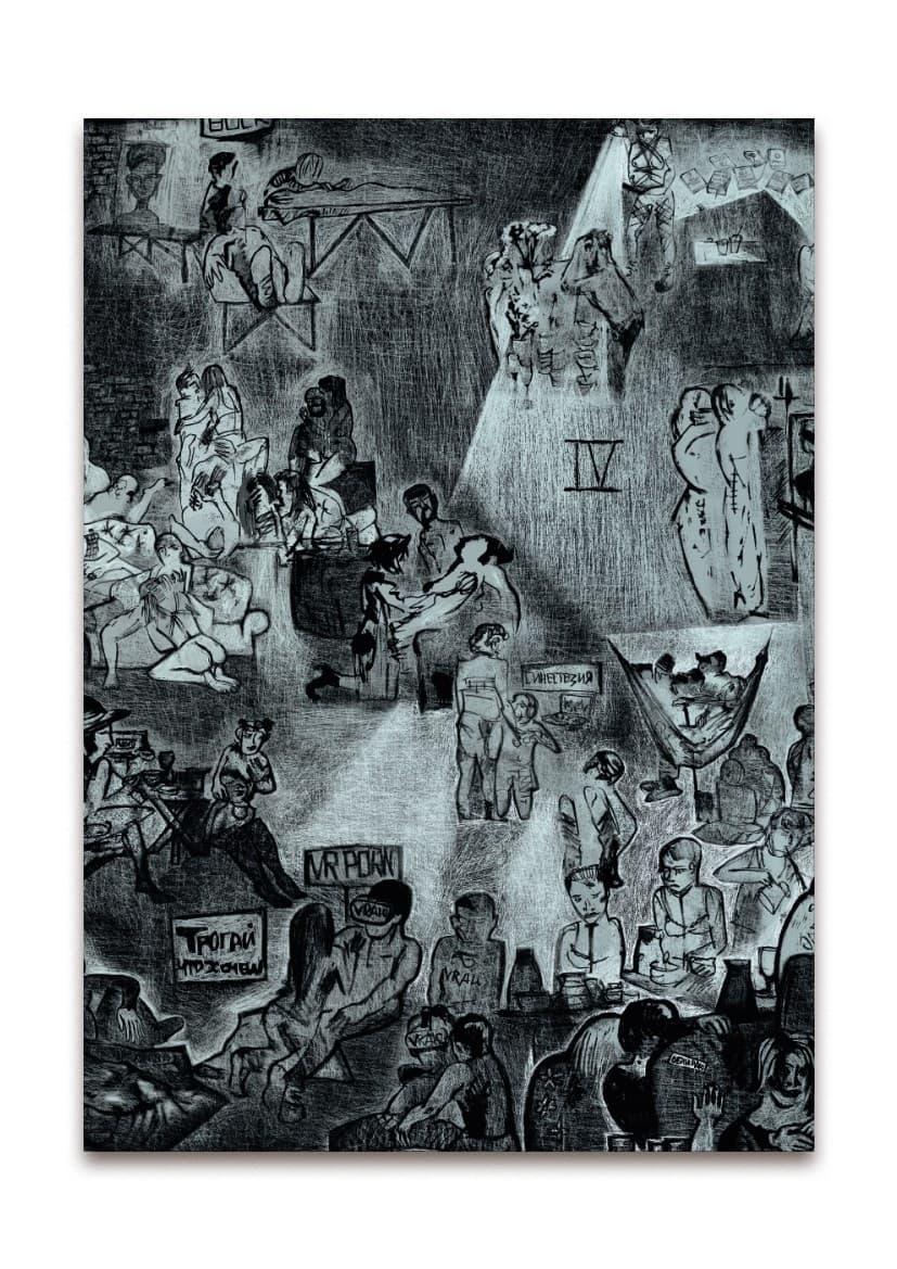 Стикерпак NAZLO MAME IV - фото 18087