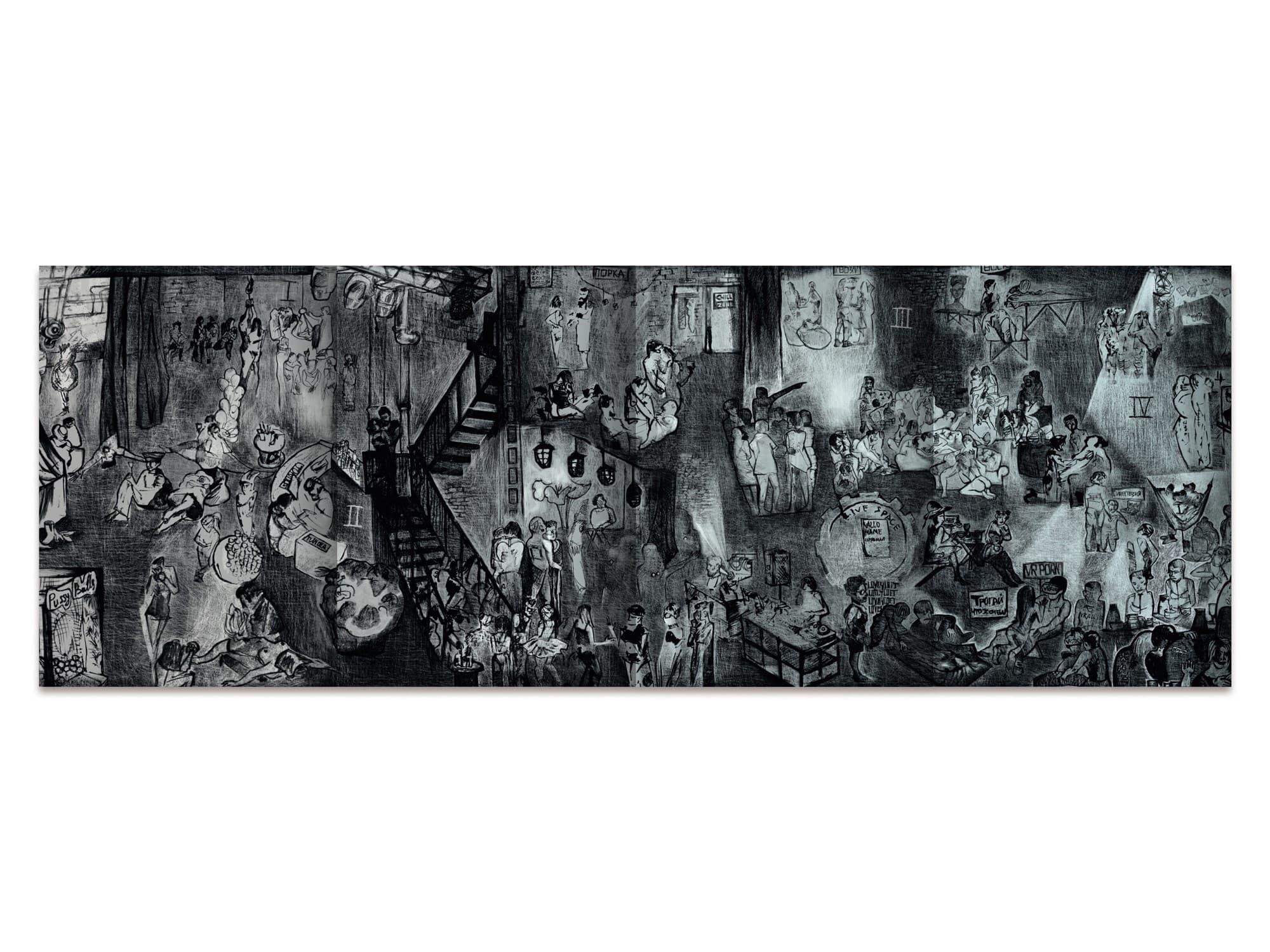 Стикерпак NAZLO MAME IV - фото 18090