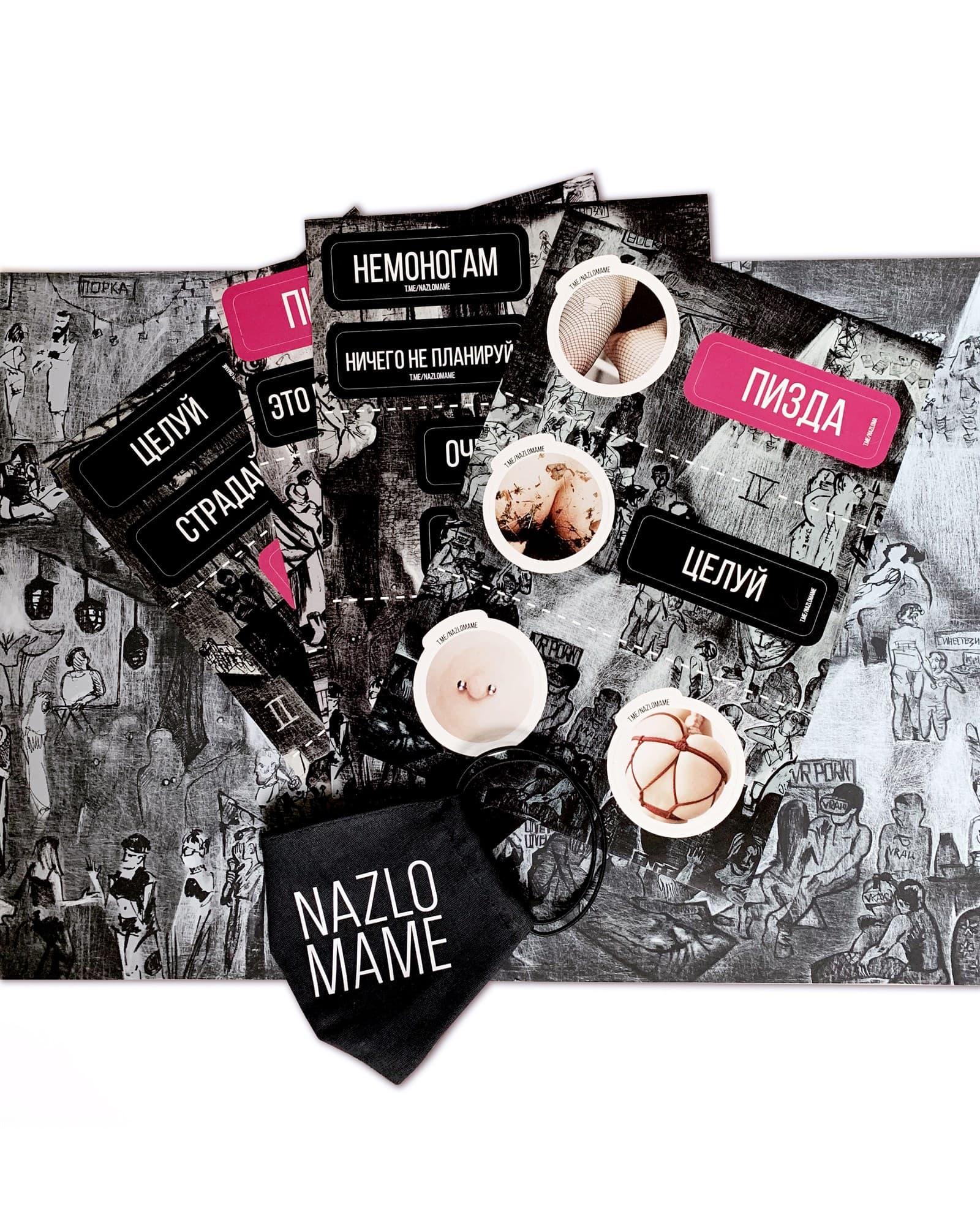 Стикерпак NAZLO MAME IV - фото 18091