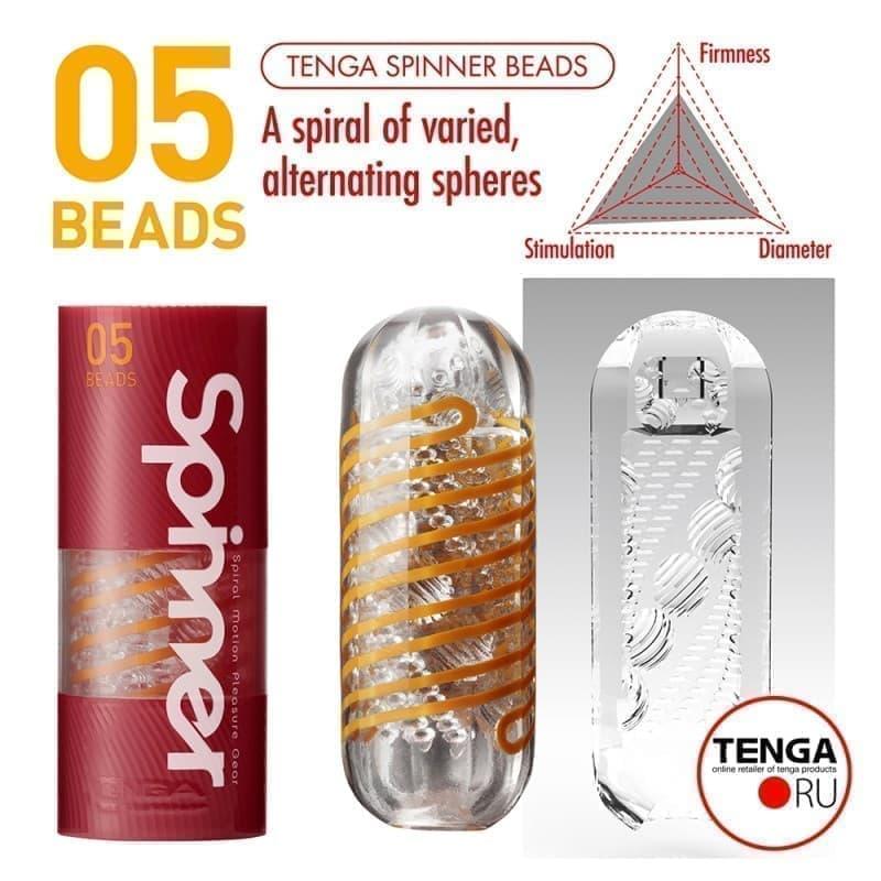 Tenga Spinner Beads, Мастурбатор - фото 19059