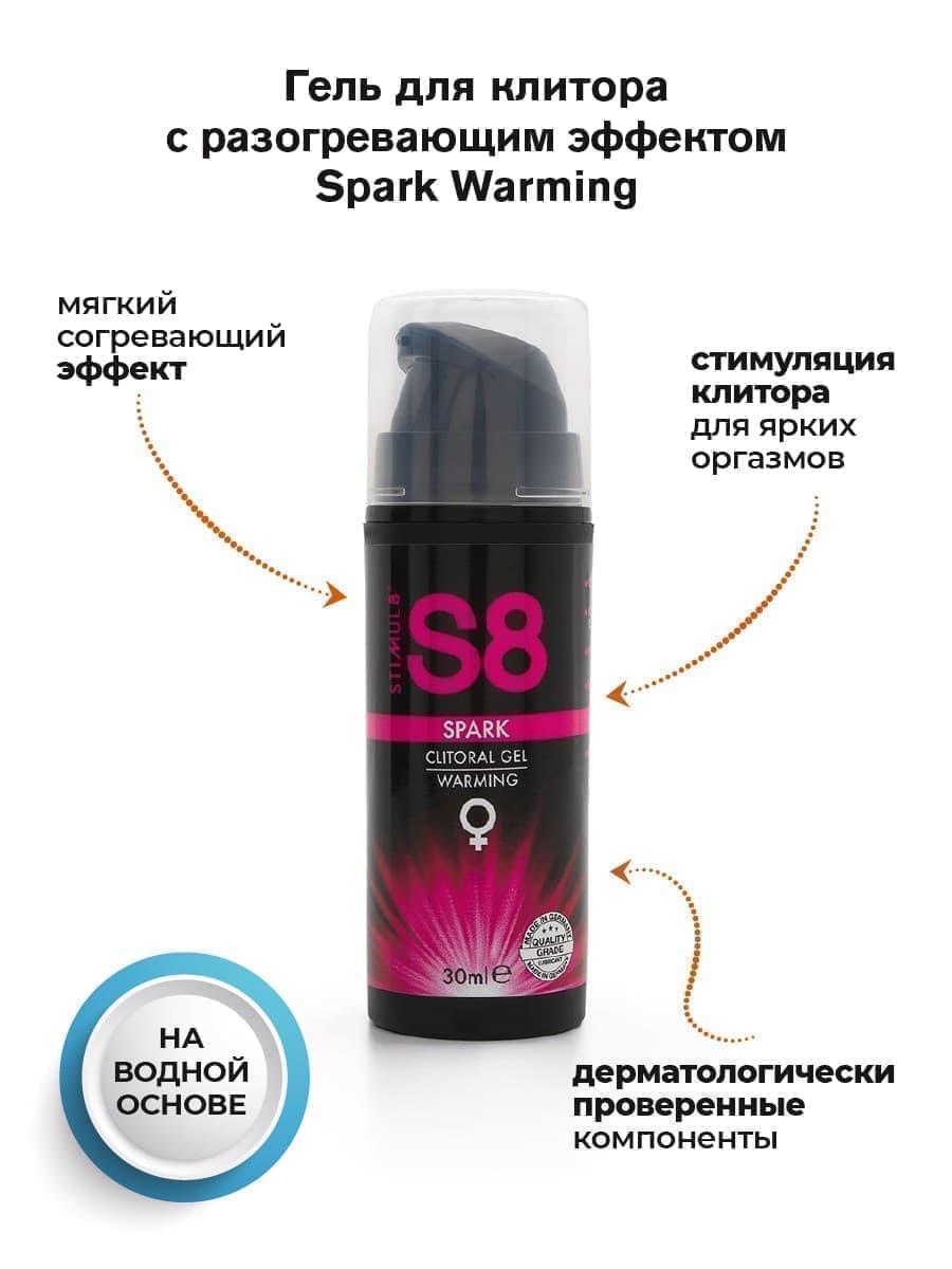 Stimul8 Spark Clitoral Warming, Стимулирующий Гель - фото 19181