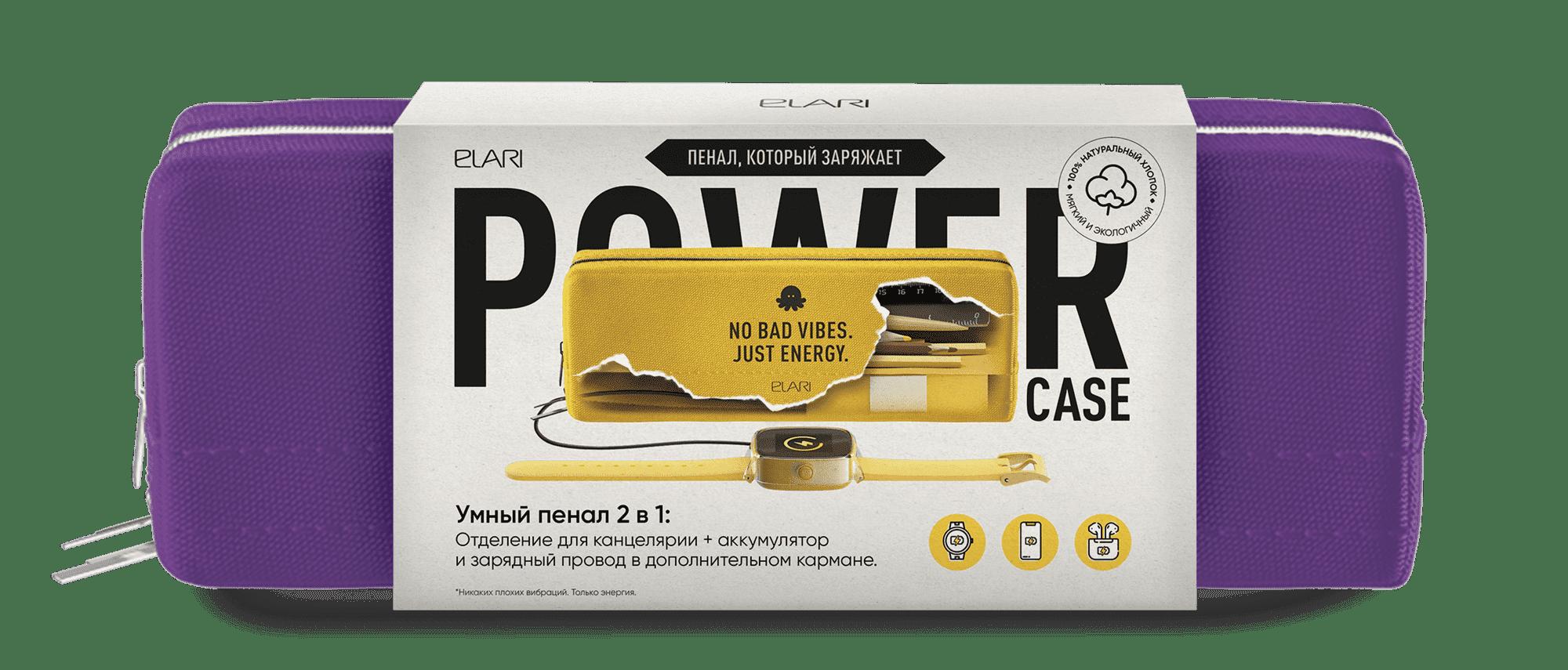 ELARI PowerCase, Сумочка Для Хранения с Аккумулятором - фото 20851