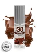 Stimul8 Chocolate, Лубрикант
