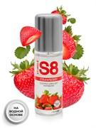 Stimul8 Strawberry, Лубрикант