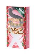 Презервативы Sagami Xtreme Strawberry