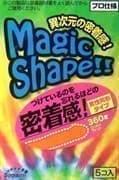 Презервативы Sagami Xtreme Magic Shape - фото 10787