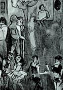 Постер NAZLO MAME - фото 18097
